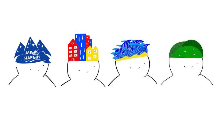 Почему нужно развивать общественные пространства в городах и селах