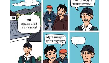 Arstanbap (webcomics)