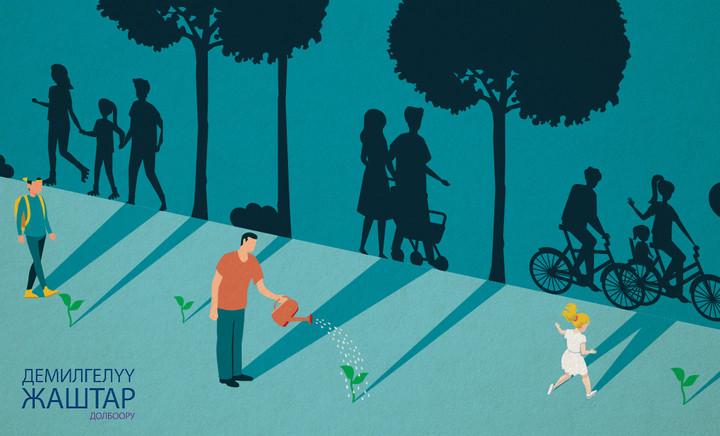 Айылга да парктар керек: парк жана бош убакытта сапаттуу эс алуу