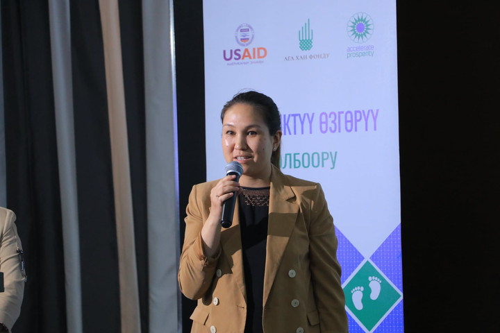 Индира Узбекова — председательница нашего наблюдательного совета