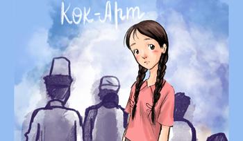 Kok-Art (webcomics)