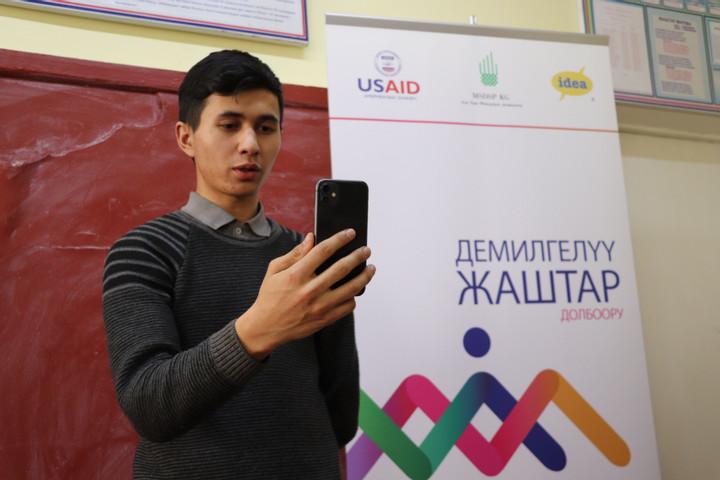 Продвигая дебаты среди молодежи в Арсланбапе